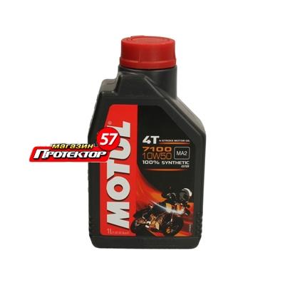 Моторное масло Motul 7100 4T 10W50 1л - фото 6